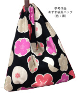 和風コットン生地・京染もめん 桜と丸菊(ローズピンク)