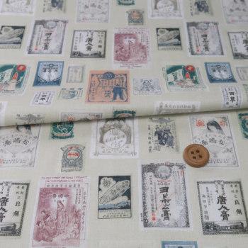 レトロ柄コットン生地 薬袋とラベル