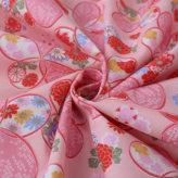 和柄コットン生地 アムンゼン リボンの和花(ピンク)
