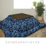 和柄コットン生地 花ぐるま 150cm幅(藍色) 10cm単位 切り売り