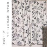 和柄コットン生地 モダン牡丹 150cm幅(濃紺)