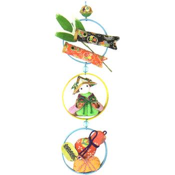 キット・五月の和飾り・祝い鯉のぼり