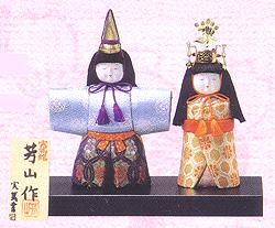 木目込人形キット・立ひな・2号