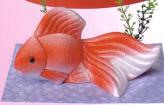 キット・木目込人形 なごみ金魚
