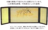 キット・木目込人形・親王飾・桜華