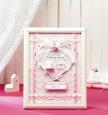 キット・天使のウエルカムボード(ピンク)