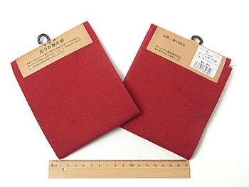 コットン生地・あづみ野木綿(紅色):カット布・54×45cm