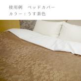 ポリエステル生地 W巾 サテンジャカード 桜模様(ワイン色)