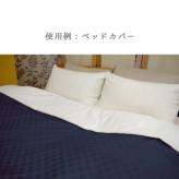 ポリエステル生地 W巾 サテンジャカード 七宝文様(紺)