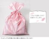ギフト用ちりめん生地セット・10697円【手芸好きの方へのプレゼントに】