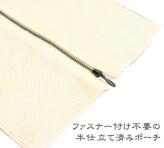 クロスステッチししゅうキット・ペンケース(ダーラナホース)