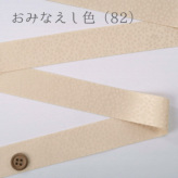 和柄リボン 36ミリ幅・小桜柄ジャガード
