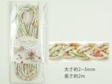 木綿丸ひも(2m巻)柄・2ミリ 小花柄(きなり/ピンク)