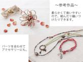 木綿丸ひも(2m巻)柄・2ミリ 小花柄(薄ベージュ/紫)