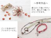 木綿丸ひも(2m巻)柄・2ミリ 小花柄(アイボリー/赤青)