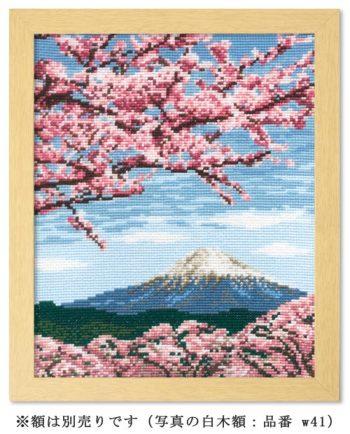 クロスステッチキット・桜と富士山