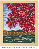 クロスステッチキット・紅葉の嵐山