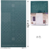 刺し子紬「伝統柄コレクション1」約108×61cm (洗うと消えるプリント)