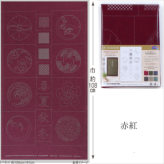 刺し子紬「家紋柄コレクション2」約108×61cm (洗うと消えるプリント)
