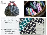 風呂敷104cm角リバーシブル 伊砂文様・結 ムラサキ/グリーン