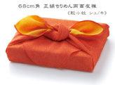 風呂敷68cm角 正絹ちりめん両面友禅・鮫小紋 シュ/キ
