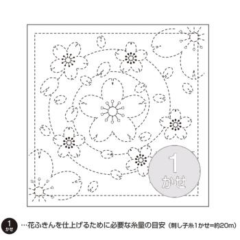 刺し子布 花ふきん布パック(水辺の桜・白)