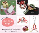 ちりめん丸ひも・柄・4ミリ(実寸約5-6ミリ) 花ちらし・ベージュ/ピンク