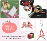 ちりめん丸ひも・柄・8ミリ(実寸約9-10ミリ) 緋桜