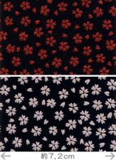 印伝調生地・小桜(92×50cm)