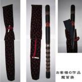印伝調生地・とんぼ(92×50cm