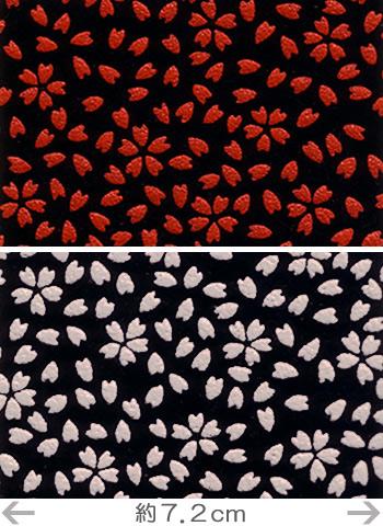 印伝調生地・桜(92×50cm)