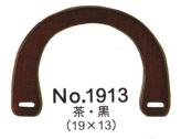 バッグ持ち手・木製 19×13cm(2個組)