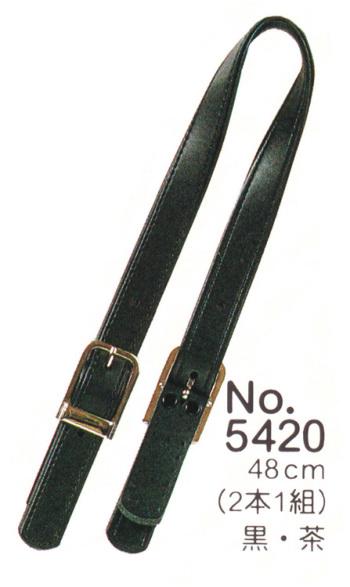 肩掛けバッグ持ち手・バックル付 合皮 48cm(2本組)