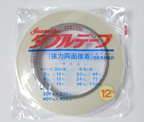 両面テープ12ミリ幅