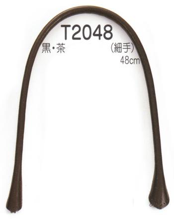 バッグ持ち手・本革 細手 48cm(2本組)