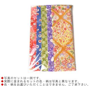 レーヨンちりめん・柄カットクロスセット(24×22cmが5枚入)