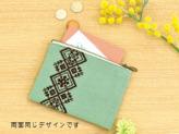 こぎんキット・カードケース(ソフトグリーン)