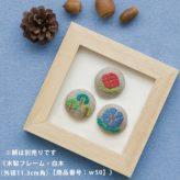 こぎんキット・くるみボタン3個セット(こだち)