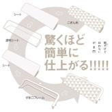こぎんキット 縫わないがま口 コインケース(流れ模様)