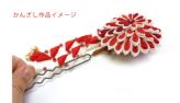 カン付きかんざしパーツ・8cm/2本入(ゴールド)