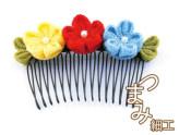 つまみ細工キット・花しごと2/ヘアコーム(丸つまみ)