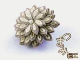 つまみ細工キット・花しごと3/コサージュクリップ(二重剣つまみ)