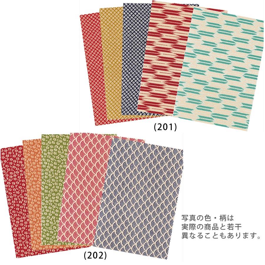 一越ちりめん小紋柄5枚セット(22×15cmが5枚入)