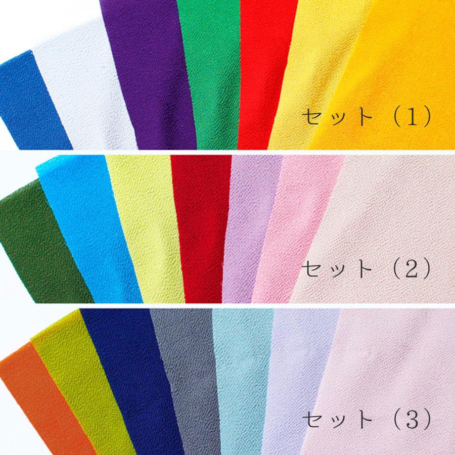 つまみ細工向き布セットランキング3位一越ちりめん7色セット/新色(22×15cmが7枚入)