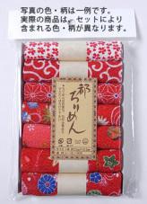 レーヨンちりめん・赤系柄カットクロスセット(22×16.5cmが7枚入)