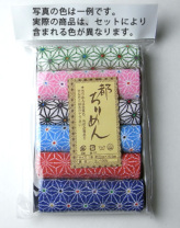 レーヨンちりめん・麻の葉柄カットクロスセット(22×16.5cmが6枚入)