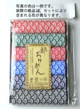 レーヨンちりめん・青海波柄カットクロスセット(22×16.5cmが6枚入)