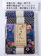 レーヨンちりめん・紺/黒系柄カットクロスセット(22×16.5cmが7枚入)