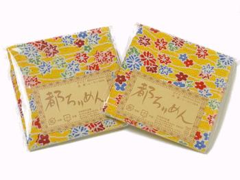 ちりめんカットクロス・よろけ縞に菊楓(黄)23×33cm