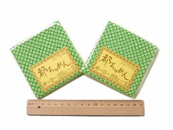 ちりめんカットクロス・疋田しぼり(緑)23×33cm